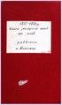 1897-1898 годы. Браки. Фонд 67, опись 3, дело 648.pdf