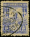 1898issue 5c Mexico oval Yv171.jpg