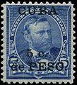 1899USProvisional-5centavos.jpg