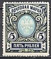 1915 Empire 5 Rub.jpg
