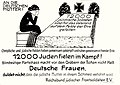 1920 poster 12000 Jewish soldiers KIA for the fatherland.jpg