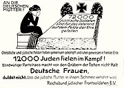 1920 poster 12000 Jewish soldiers KIA for the fatherland