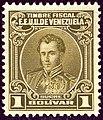 1922 1Bolivar VenezuelaFiscal unused YvFP137 MiSt127.jpg