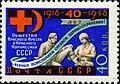 1958 CPA 2227.jpg