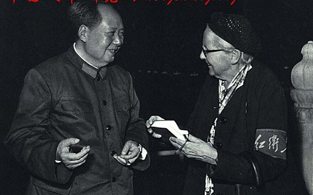 Mao Zedong with Anna Louise Strong, the American journalist who reported and explained the Chinese Communist Revolution to the West 1967-12 1967Nian Mao Ze Dong Yu An Nuo *Si Te Lang .jpg