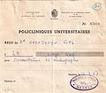 1967-reçu-PolicliniquesUniversitairesGenève.jpg