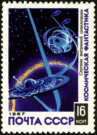 Russian science fiction and fantasy - A 1967 Russian post stamp depicting an alien spaceship