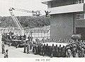 1980년 제2기 소방간부후보생16.jpg