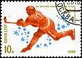 1980. XIII Зимние Олимпийские игры. Хоккей.jpg
