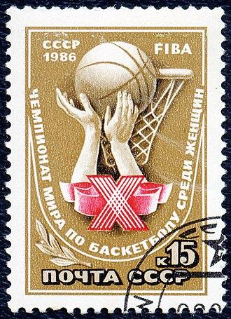 1986 FIBA World Championship for Women - 1986 USSR stamp.