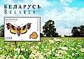 1996. Stamp of Belarus 0137.jpg