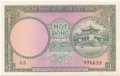 1 Đồng - South Vietnam (1956) Second issues 01.png