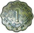 1 Anna British Indian Empire 1942 revers.jpg