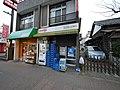 1 Chome Senninchō, Hachiōji-shi, Tōkyō-to 193-0835, Japan - panoramio (31).jpg