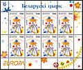 2002. Stamp of Belarus 0462-0462.jpg