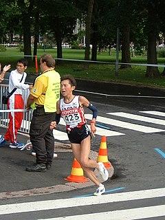 Yumiko Hara Japanese long-distance runner