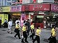 2008-08-05 東京美女研究所 歇腳亭中華店.jpg