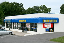 2008-09-24 Blockbuster in Durham.jpg