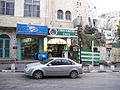 20110225 West Bank 0491 Bethlehem (5539920667).jpg