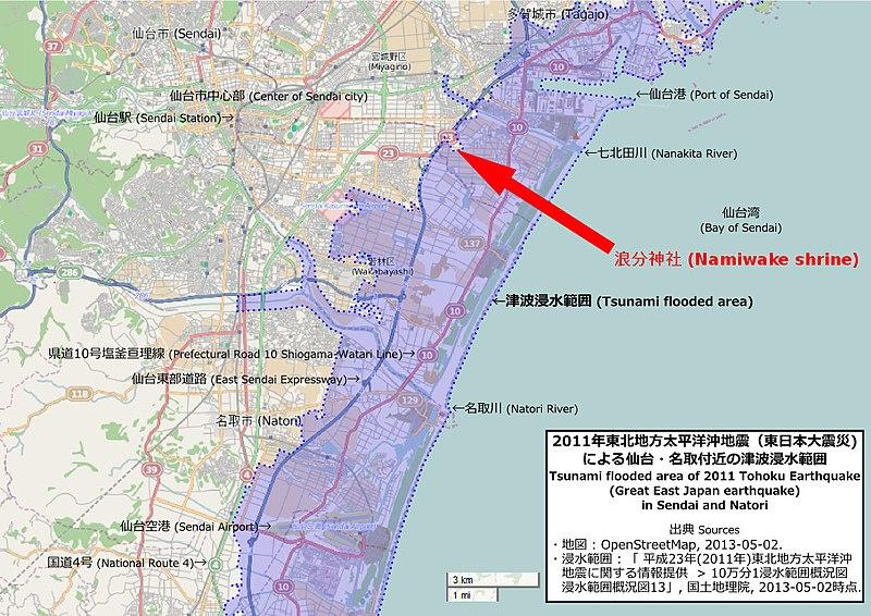 File:2011 Tohoku tsunami flooded area Sendai Natori by GSI and Namiwake Shrine.jpg