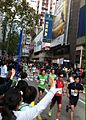2012 Hong Kong Marathon.jpg