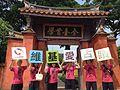 2013-09-14 10.33.17維基愛古蹟-台南孔廟.jpg