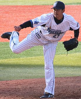 20130316 Kishou Kagami, pitcher of the Yokohama DeNA BayStars, at Yokohama Stadium.JPG