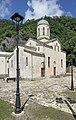 2014 Nowy Aton, Cerkiew św. Szymona Apostoła (04).jpg