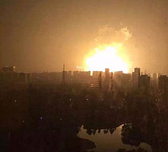 2015 Tianjin explosion - Crop.jpg