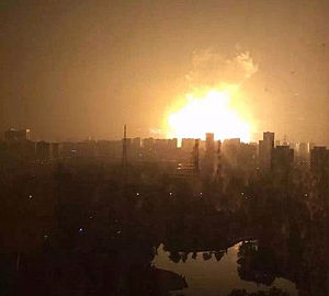 2015 Tianjin explosions - Fireball from the first explosion
