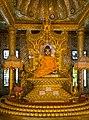 2016 Rangun, Pagoda Botahtaung (79).jpg