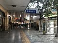 201908 FaceID at Panzhihua Station.jpg