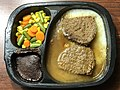 2020-07-17 00 33 05 A heated Hungry Man Home-Style Meatloaf meal (Meatloaf patties with mashed potatoes, gravy, mixed vegetables and a brownie) in Rochelle Park, Bergen County, New Jersey.jpg
