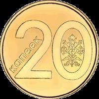 20 kapeykas Belarus 2009 reverse