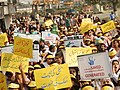 2 USAID organises Energy Conservation Walk in Faisalabad.jpg