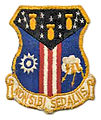 308thbombwing-patch.jpg