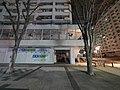 3 Chome Yōkōdai, Isogo-ku, Yokohama-shi, Kanagawa-ken 235-0045, Japan - panoramio (7).jpg