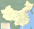 4+4 PDL network in China (Simpflied Chinese version).png