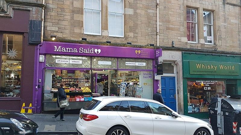 File:40 Cockburn Street, Edinburgh.jpg