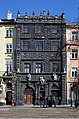 4 Market Square, Lviv (01).jpg