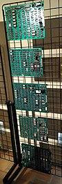 4 placas arcade Retro Sevilla 17.jpg