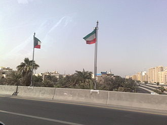 Capital Governorate (Kuwait) - The Fourth Ring Road