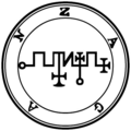 61-Zagan seal.png