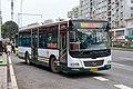 81305 at CRT Konggang Square (20191224104845).jpg