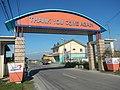 9537Masantol Town Proper, Pampanga landmarks 26.jpg