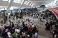 Aéroport d'Alger.jpg