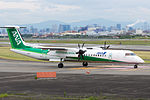 ANA Wings, DHC-8-400, JA858A (18668840621).jpg
