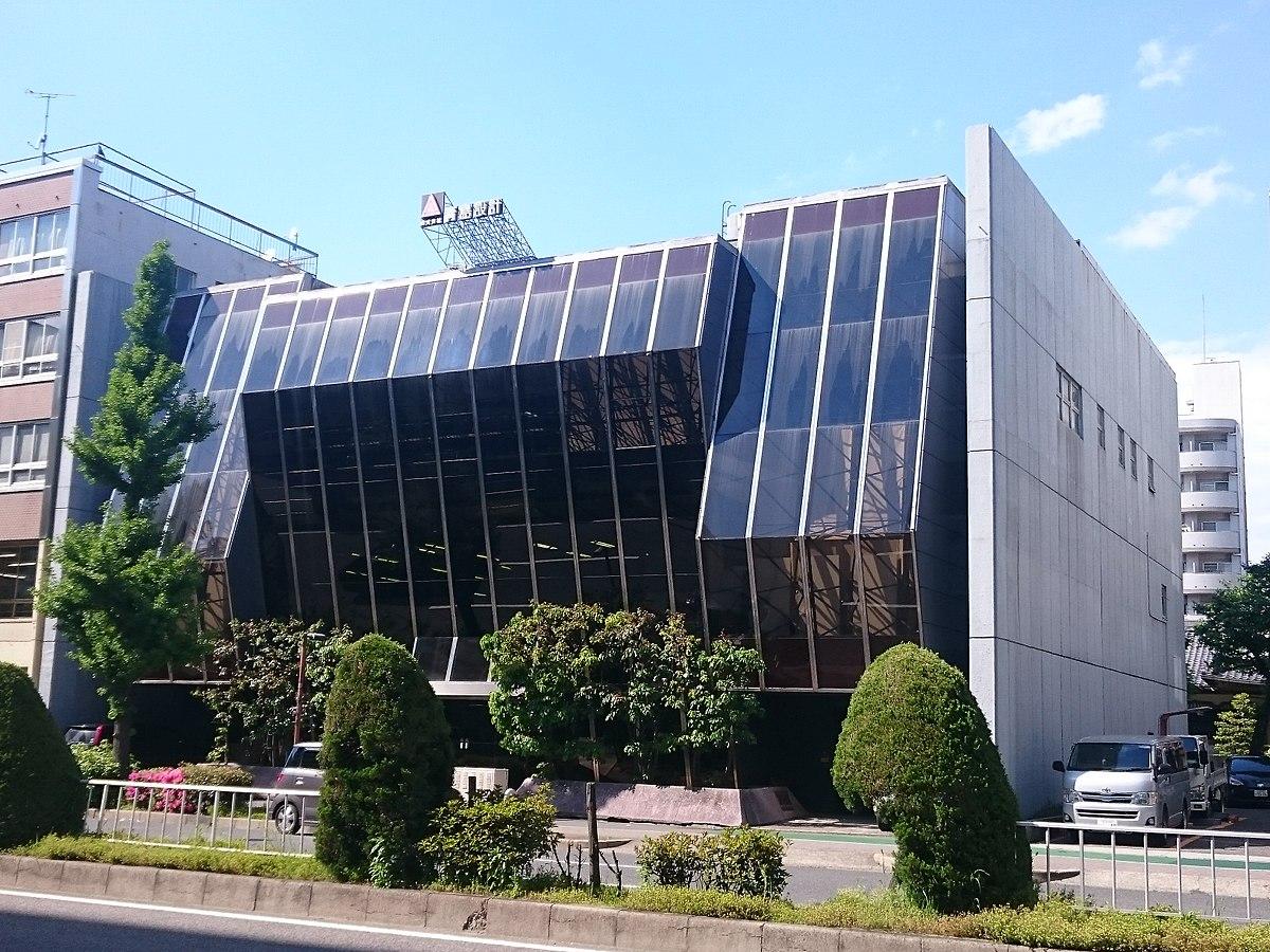 Architectural Engineers Inc: 青島設計