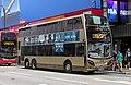 ATENU268 at TST Canton Road (20180825163231).jpg