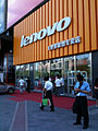 A Lenovo Store in China.jpg